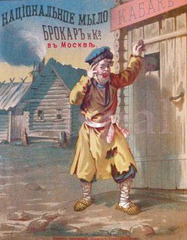 http://casual-info.ru/images/Pict/brokarreclama.jpg
