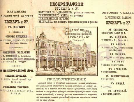 http://casual-info.ru/images/Pict/brokartekst.jpg