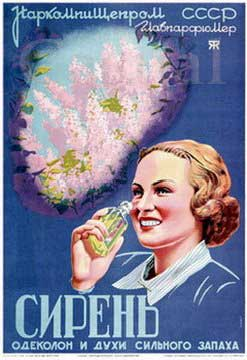 http://casual-info.ru/images/Pict/sirenperfum.jpg