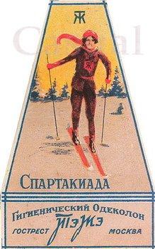 http://casual-info.ru/images/Pict/sportakiad.jpg