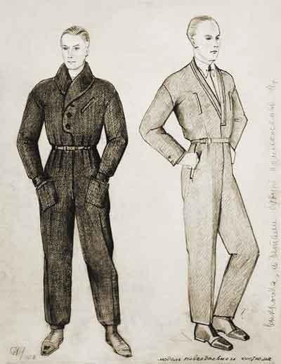 Описание: Эскизы мужской одежды